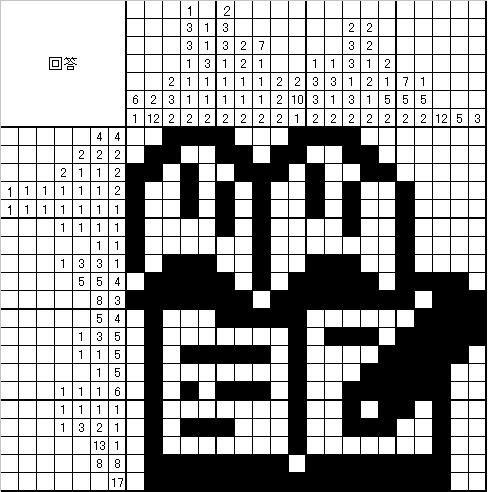 絵クロス0603−1