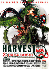 HARVEST2008 flyer