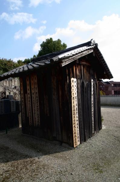 大和西大寺こつんどう.jpg