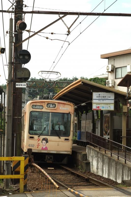 夕子電車来る.JPG