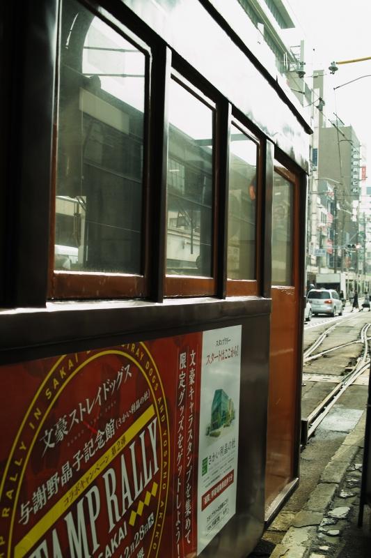 古参電車近景.JPG