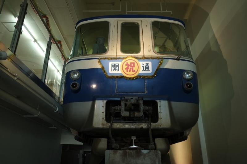 ロッキード式 姫路市営モノレール.JPG