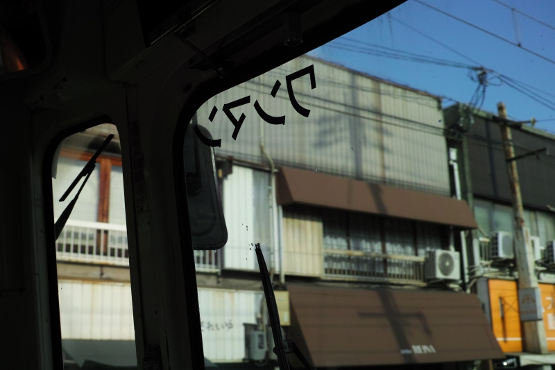 過ぎ去る街角.JPG