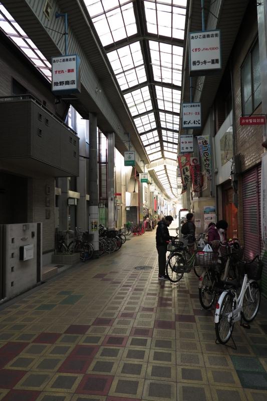 あびこ道商店街.JPG