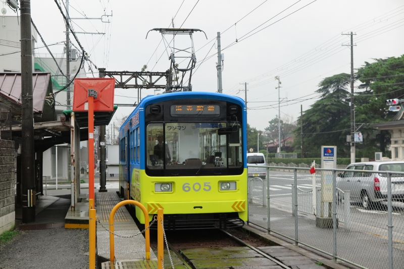 南端終着駅.JPG