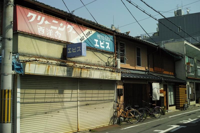 昭和の街角.JPG