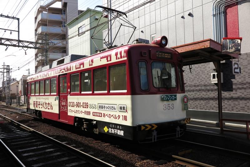 広告電車.JPG