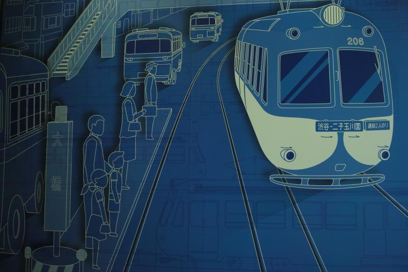 ペコちゃん電車.JPG