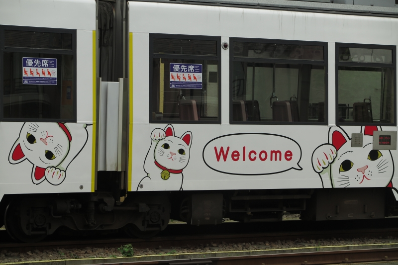 豪徳寺ご縁の招き猫.JPG