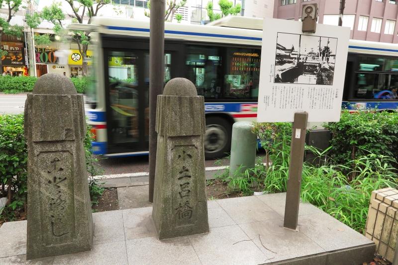 東海道川崎宿こどろ橋.JPG