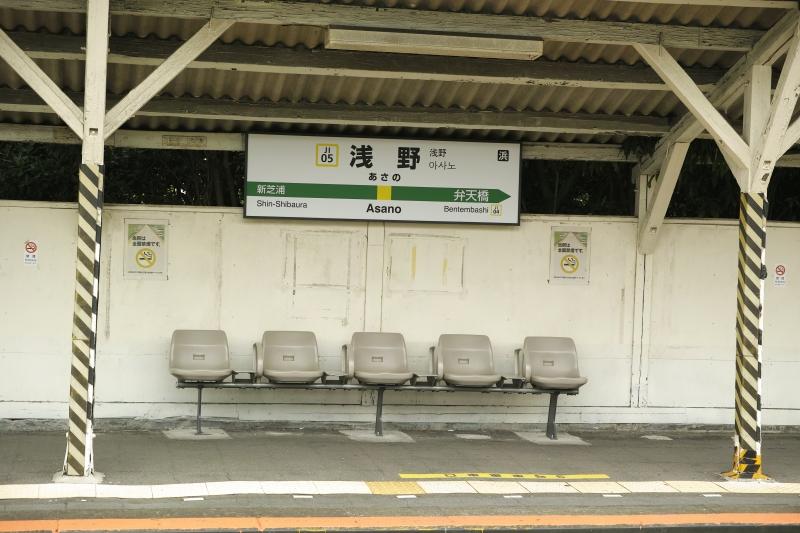 駅名は偉人の苗字.JPG