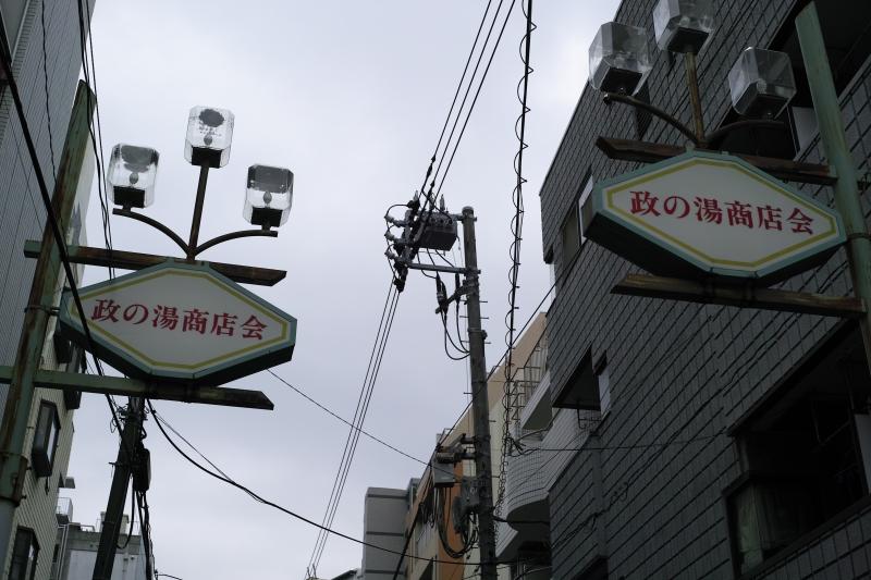 進めば銭湯.JPG