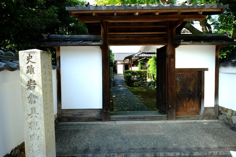 志士たちの門.JPG