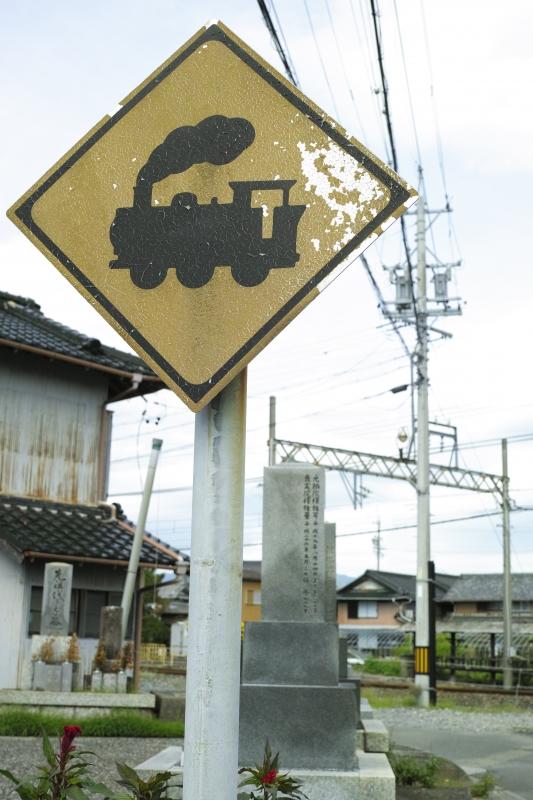 汽車の時代は遠く過ぎ.JPG