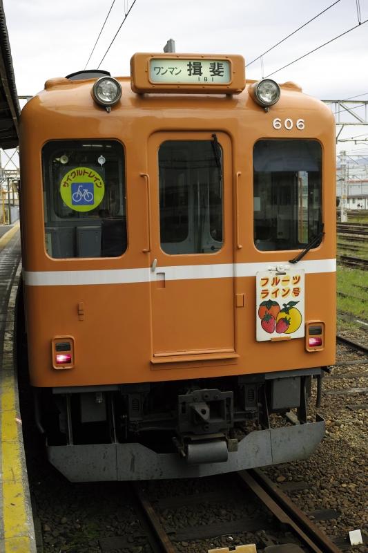 マスコットトレイン ラビット・カー.JPG