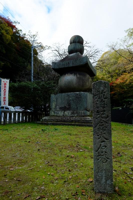 航海記念大石塔.JPG