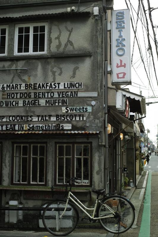 旧山口時計店