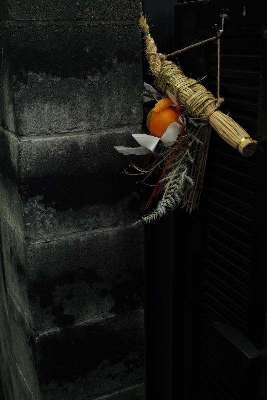 伝香寺墓所