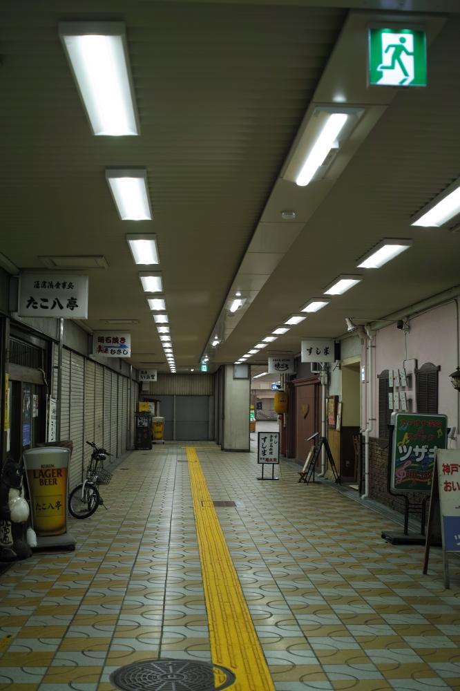旧、神鉄ターミナル痕跡