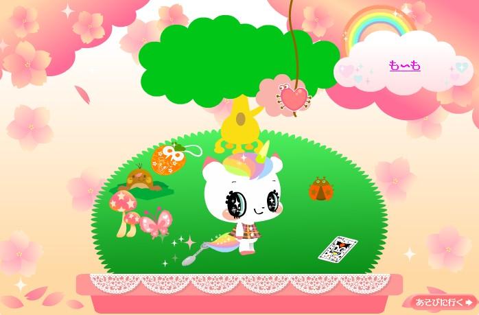 ピクミー桜背景