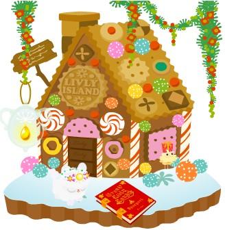 リヴリーお菓子の家