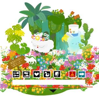 リヴリーお花畑