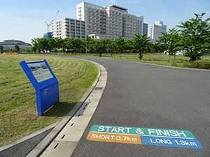 東京臨海広域防災公園ランニングコース01