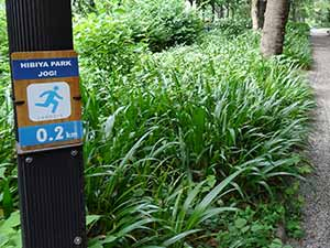 日比谷公園ランニングコース05