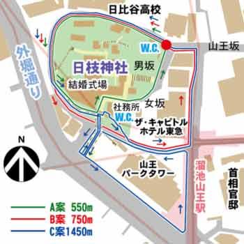 日枝神社外周Aマップ