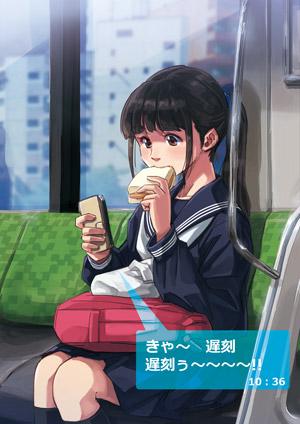 遅刻 する 食パン 少女