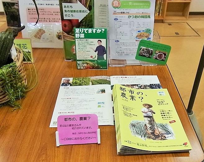 201407野菜展03 -02.JPG