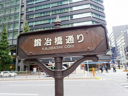 京2-3イチョウ-PA230059.jpg