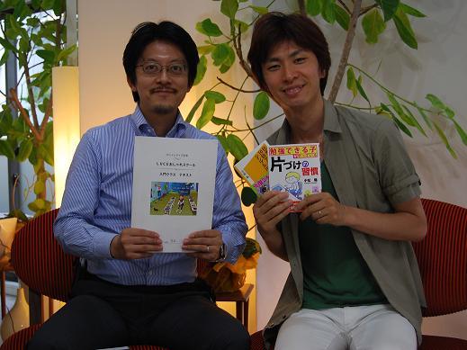 Komatsusan_s.jpg