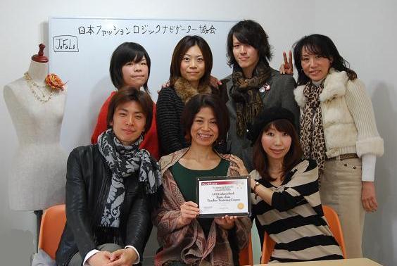 LUCEおしゃれスクール講師認定セミナー@大阪梅田、東京渋谷3