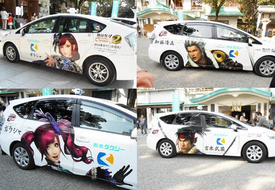 熊本タクシー1