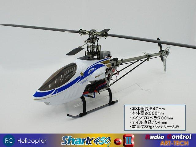Shark450-?
