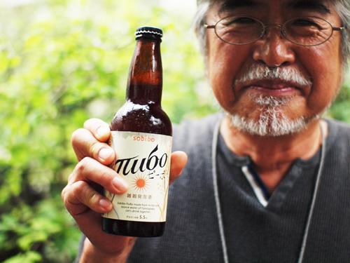 ミュゼダグリ推薦!山梨小菅村の雑穀から作ったビール