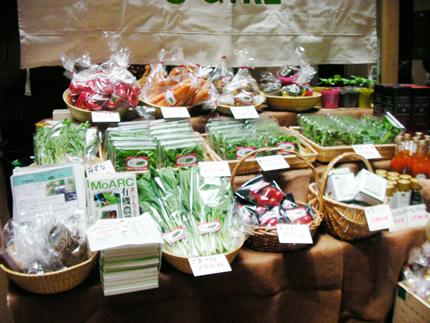 素材選びから有機無農薬にこだわった伝統の草農法で育った元気な野菜