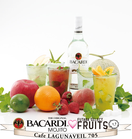 Bacardi Mojito ♥ FUTABA FRUITS @ Cafe LAGUNAVEIL 705