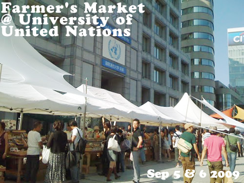 Farmer's Market @ University of United Nations 2009/09/05, 06