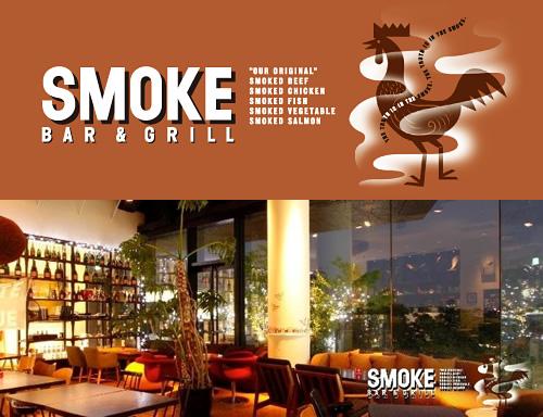 SMOKE Bar & Grill