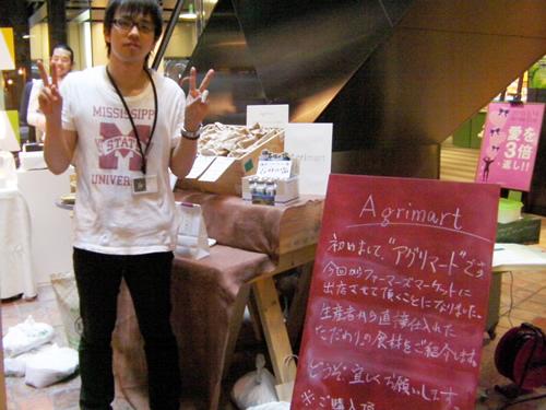 アグリゲートとして初出店の左今さん。絶品のお米セレクションです!