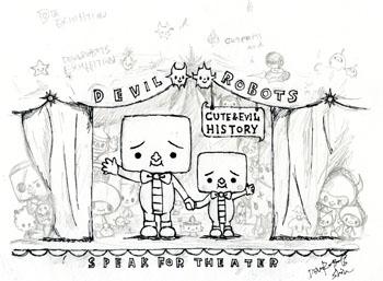 CUTE & EVIL HISTORY