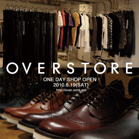 OVERSTORE in REAL OPENS ONLY ONE DAY 6/19 sat!!!!