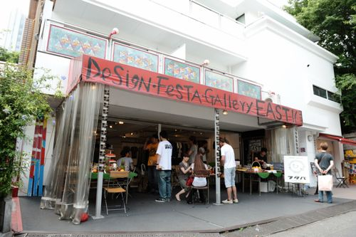 原宿DESIGN FESTA GALLERY EAST