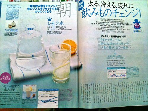 レモン水で体内時計をリセット!