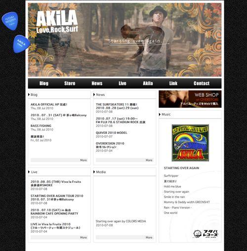 Akila オフィシャルサイト