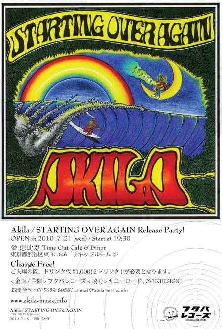 Akila / STARTING OVER AGAIN リリースパーティー 7/21