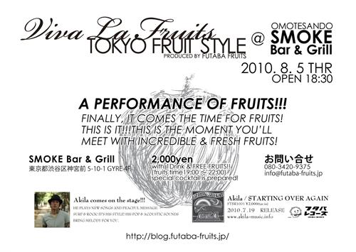 Viva La Fruits TOKYO FRUITS STYLE @ SMOKE Bar & Grill 2010/08/05