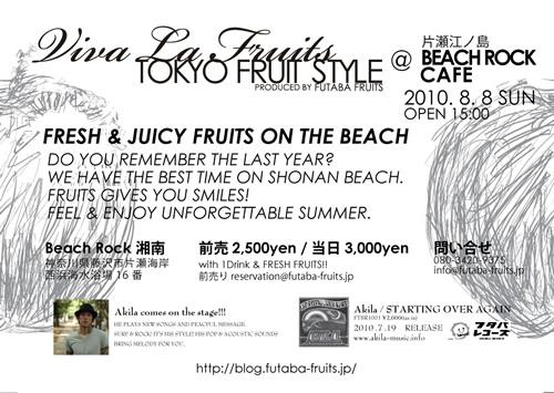 Viva La Fruits TOKYO FRUITS STYLE @ Beach Rock 湘南 2010/08/08